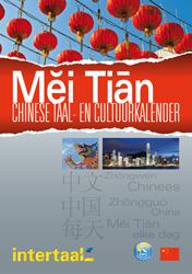 Omslag Taal- en cultuurkalender Chinees
